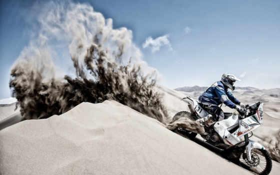 rally, dakar, мотоцикл