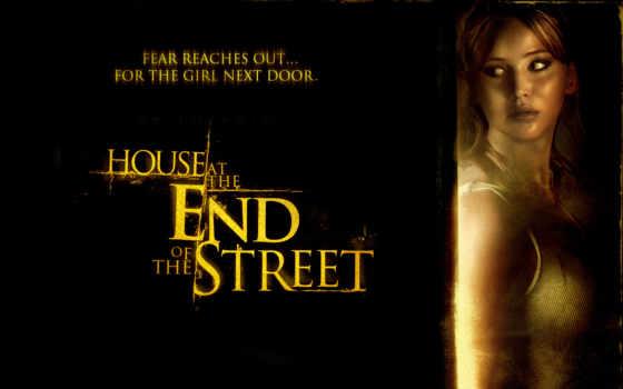улица, house, конец