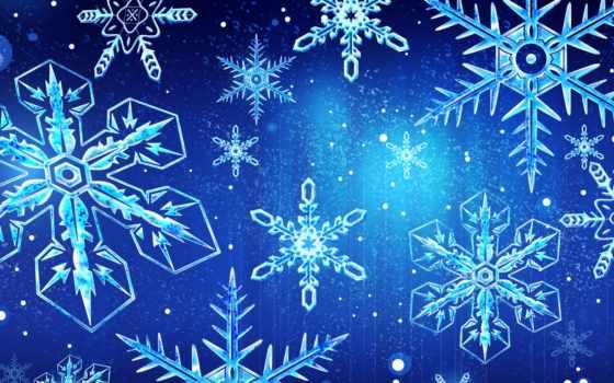 новогодние, abali, год, страница, снежинки, красивые, нужном, открытки, new,