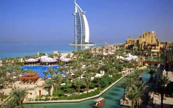 аль, арабский, burj Фон № 125759 разрешение 1600x1200