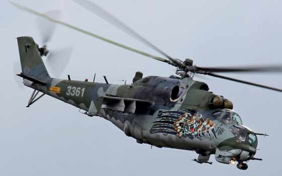 вертолет, военный, ми, combat, болгария, russian, коллекция, serbia