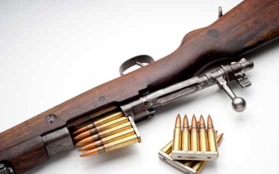 винтовка, патроны