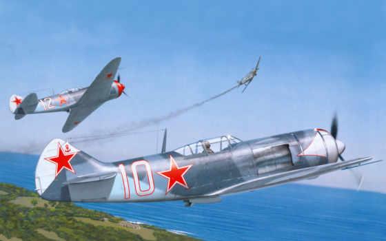 ла, война, самолеты, советские, арт, небо, рисованные,