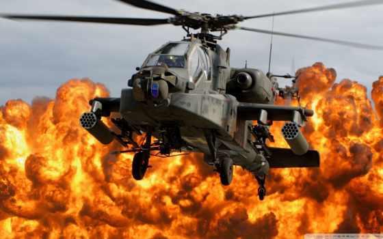 вертолеты, нояб, нато, вертолет, ah, apache,