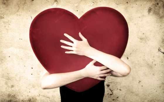 сердце, рык, всегда