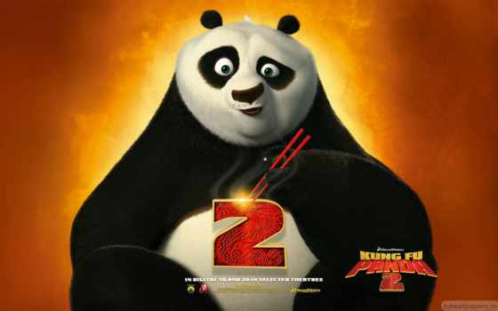 панда, boo, кунг,
