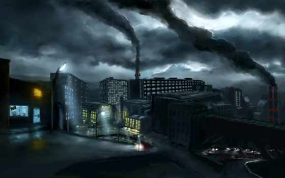 дым, город