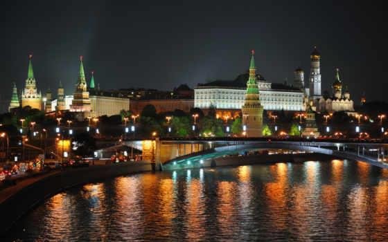 москва, город