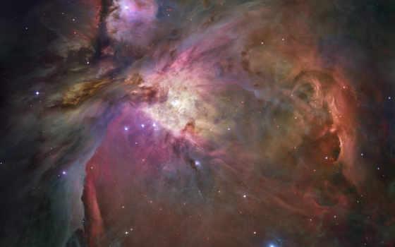 туманность, space