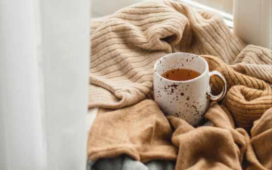 kommunikation, happy, die, cup, чая, fehlende, zerst, dinge, schönsten, год