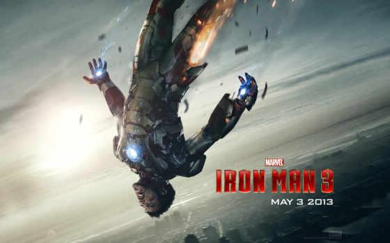 iron, man, железный