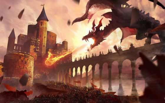 дракон, дома, драконы