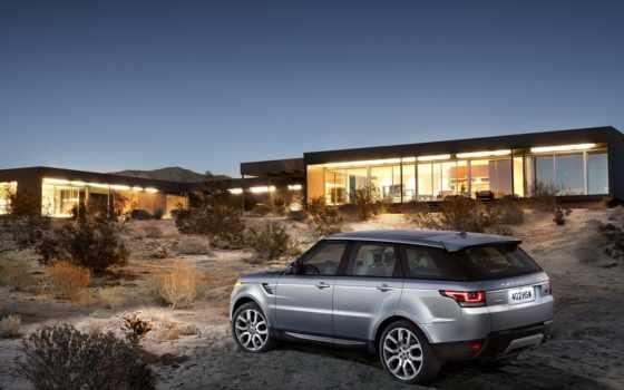 rover, range, спорт, land, комплектации, цены,