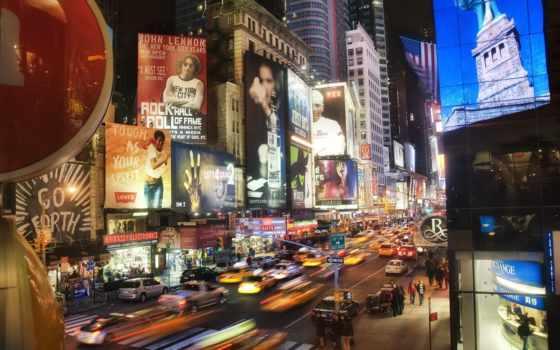 проспект, new, york