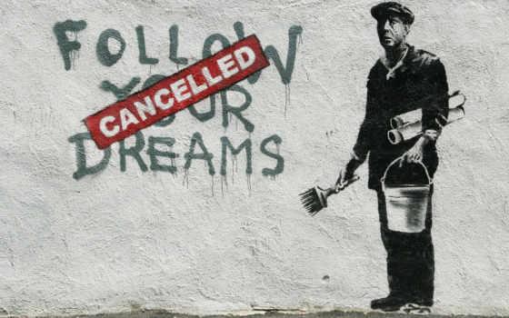 графити, стена