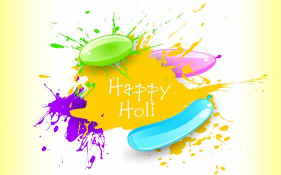 holi, happy, images, free, смс,
