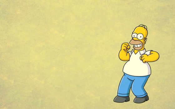 приходится, симпсон, чтобы, гомер, simpsons, напрягаться, каждый, день, хорошим, вообще, всеми, со, быть, ненавидели, любили, тебя, купить,
