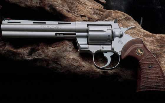 Оружие 48663