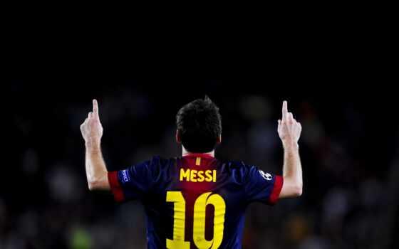 футбол, проигрыватель, world, want, палуба, лионель