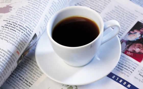 postcard, журналист, coffee, отправить, circle, красивый, день, днем, зерна