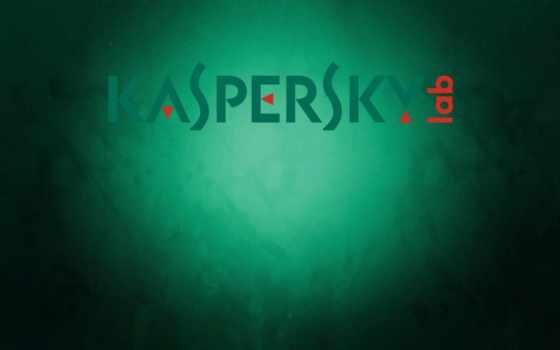 kaspersky, virus, security