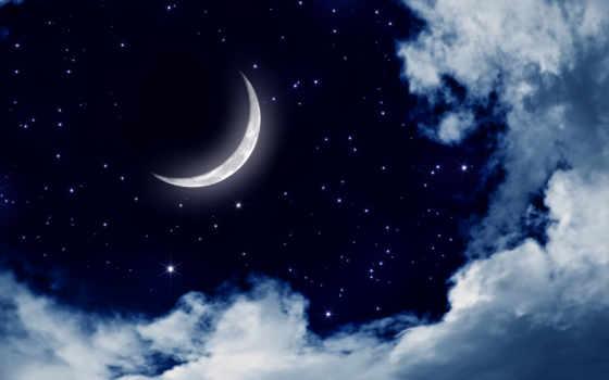 ночь, небо, луна