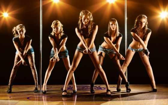 class, dancing, танцами, абонемент, танцам, танцев, master, занятия, подарки, впечатления,