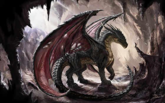 дракон, пещера