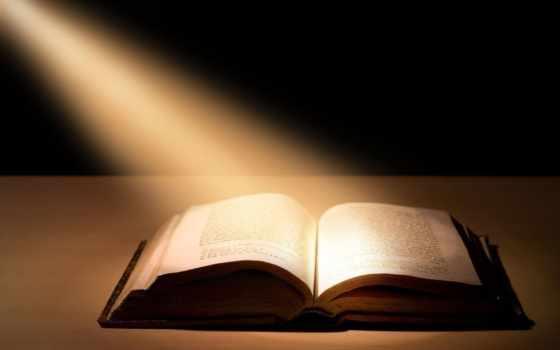 книги, meaning, жизни, коэльо, православие, world, проповедник, книга, только, они,