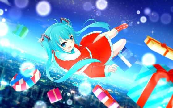 anime, new, год, подарки, devushki, vocaloid, хацунэ, hatsune, miku,
