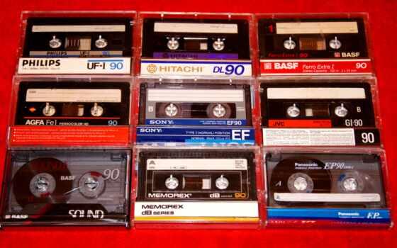 ностальгия, ретро, кассет
