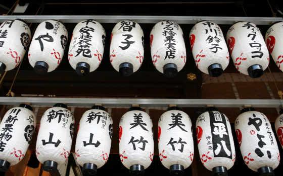 фонарики, images, японские, небесные, под, крышей, getty, photos, stock, premium, lamps,