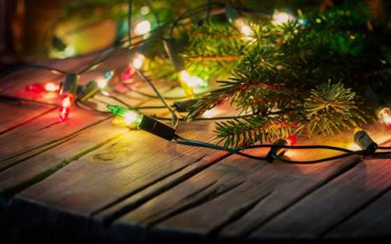 год, garland, new, christmas, новогодняя, праздники, гирлянды, merry,