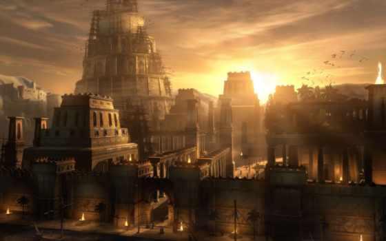 вавилона, мира, пасть, древнего, знаковых, одно, событий, вавилоне, babel, крупной, любой,