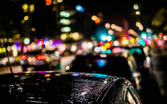 город, машины, ночь, дождь, огни, боке,
