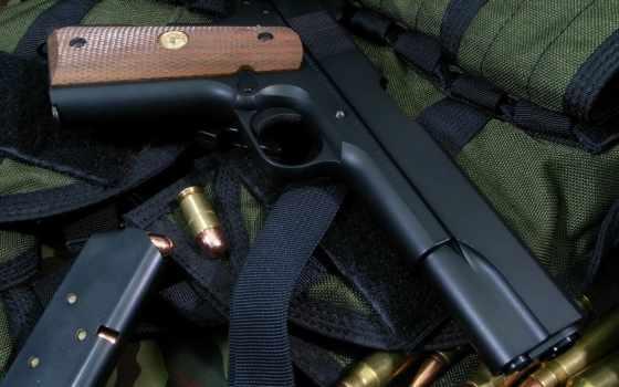 Оружие 49312