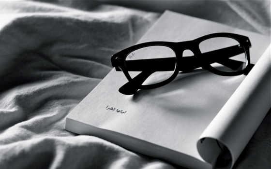 белое, чёрное, очки