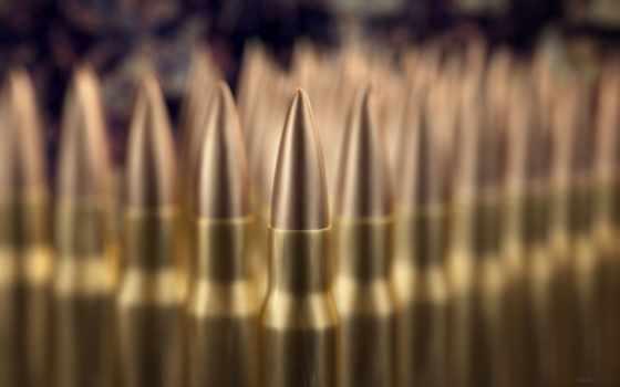 Оружие 21801