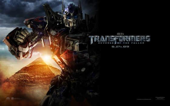 трансформеры, transformers, месть