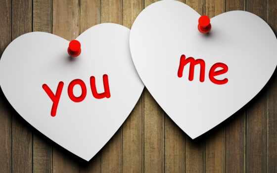 love, сердце, you, бумага, images, photos, stock, shutterstock, vectors,