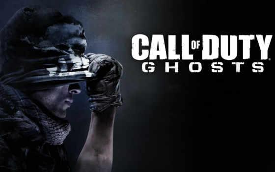 duty, колл, ghosts