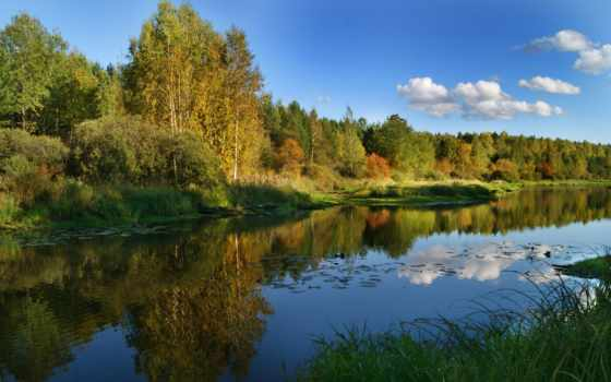 урал, осень, урала, красивые, бога, сентябрь, time, fotohomka,