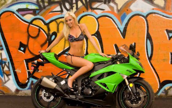 красивые, бикини, girls, tashia, sportbiker, hot, kawasaki, мотоцикле, chicks,
