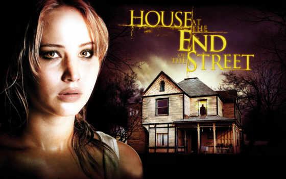 конец, улица, house
