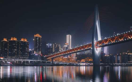 мост, ultra, город, финансы, тигр, blue, architecture