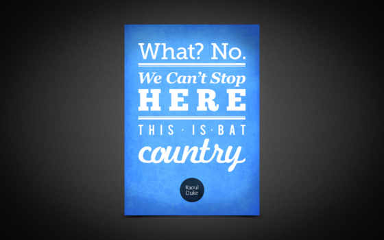 art, you, country, don, minimalistic, motivational, типографика,