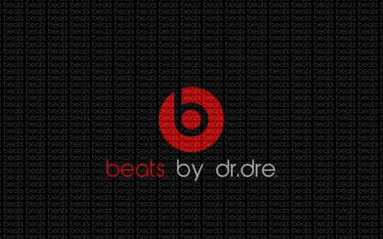 beats, dre