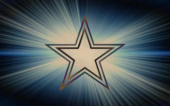 star, cowboys, dallas, символ, армии, нашей, car, звезду, decal, logo,