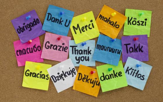 язык, чужой, научиться, научить, языки, но, сегодня, необычных, языка, possible, способов,