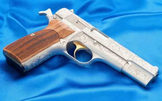 оружие, пауэр
